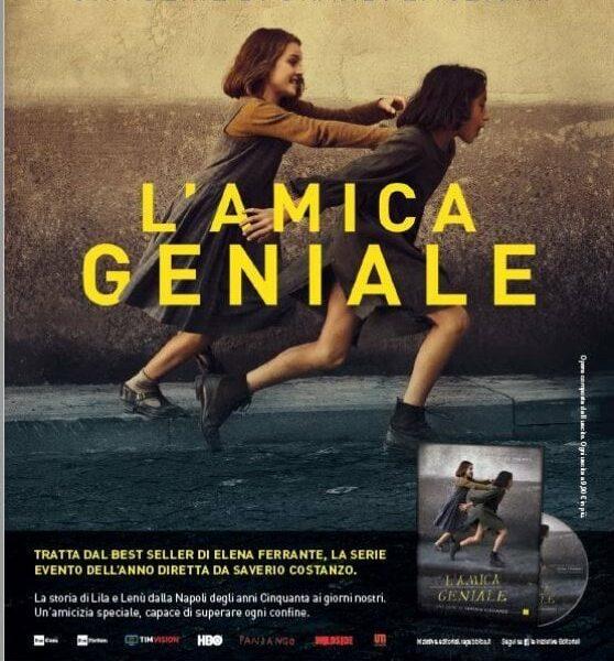 Lamica geniale dvd